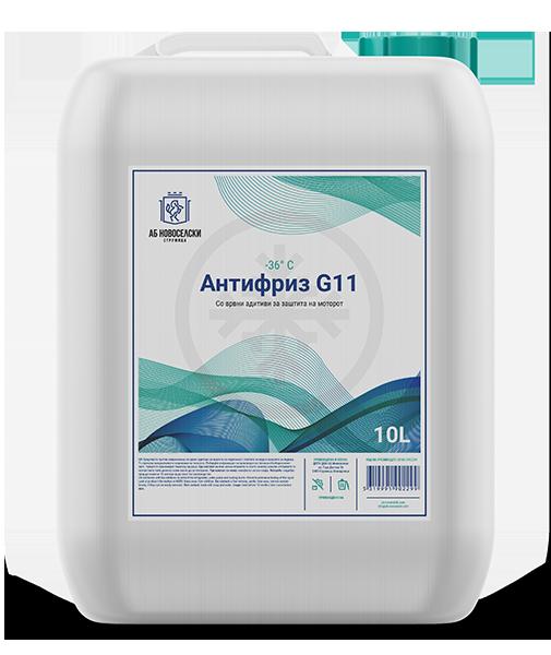Antifreeze G11 -36
