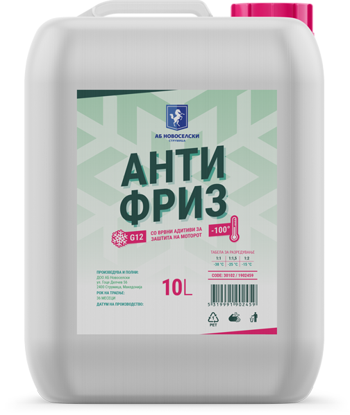 Antifreeze G12 -100