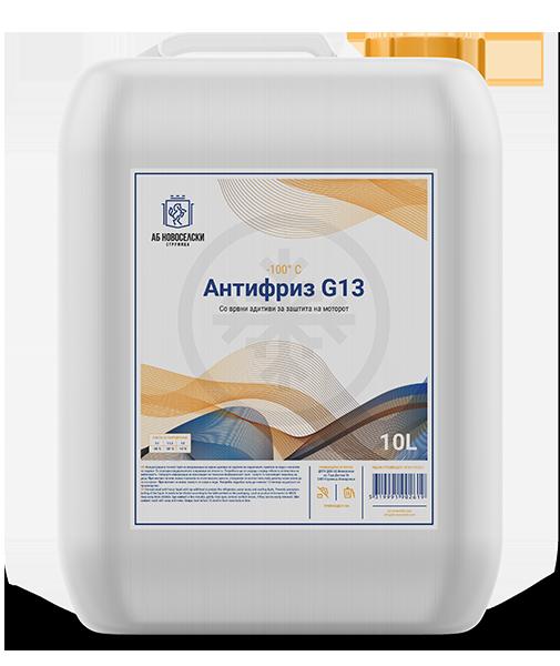 Antifreeze G13 -100