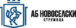 АБ Новоселски Logo